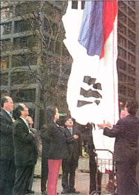 Korean flag at Daley Center, Chicago