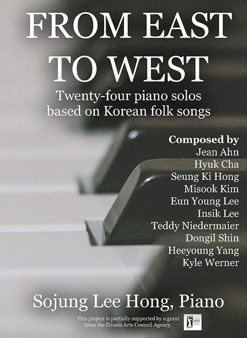 CD Jacket - FROM EAST TO WEST (24 piano solos based on Korean folk songs) Sojung Lee Hong, piano