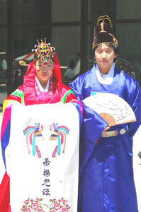 Korean Traditional Royal Court Fashion Show - Bride and Groom